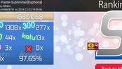 [osu!droid] a_hisa - Pastel Subliminal[Euphoria] 97.65% +HDHR S