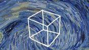 锈湖系列 Cube Escape:Arles攻略