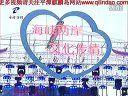 平潭麒麟岛网站2011年7月25日平潭有线新闻