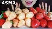 【sun】WHITE STRAWBERRY*TANGHULU*EATING支持304961万年雪白草莓*汤锅*RALL吃播(2020年2月7日18时1分)