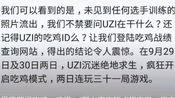 """RNG战败的原因竟是UZI比赛前疯狂玩""""吃鸡""""?"""