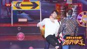 跨界歌王:孙杨抱王凯跳交谊舞,一上来就提脖子,王凯直接被吓着