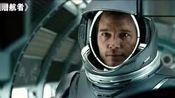 大表姐与星爵科幻新片《太空潜航者/太空旅客Passengers》高清中字香港版预告:詹妮弗·劳伦斯|克里斯·帕拉特|迈克尔·辛|