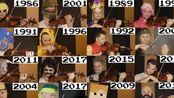 [Rob Landes]游戏音乐进化史-完整版(1972-2018)