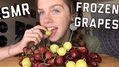 【Gracie Kate助眠·94-鸡蛋面搬运】吃冻葡萄的声音哦-Gracie Kate/ik小姐姐-助眠晚安视频