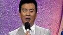 歌声飘过30年—4百首金曲演唱会30年(第四场 时代颂歌 1997年—2002年)(1)