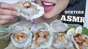 【sas】助眠生牡蛎辣泰式蘸酱(吃的声音)不说话| SAS-助眠(2019年12月7日4时15分)