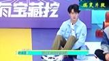 创造营2019:赵泽帆肚子疼中场休息,现场秒变KTV唱《月亮船》!