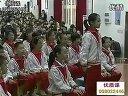 六年级 翻身的日子(上)(广东省第五届中小学音乐优秀教学设计、优质课现场教学—在线播放—优酷网,视频高清在线观看