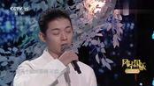 霍尊演唱《一千年以后》,风华国乐,演绎别样的中国风歌曲!