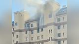 突发:鞍山市一高层居民家中厨房着火,浓烟滚滚,损失重