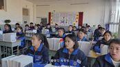 山东省潍坊商校学校歌曲《属于我们的公约》