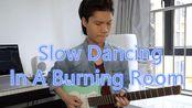 全网最没市场版本Slow Dancing In A Burning Room - John Mayer