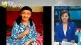 新疆:127岁老人生于清光绪年间 等待认证最长寿的人