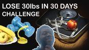 【Good Eating】一个月减掉30磅极度减肥神秘混沌健身(2020年1月5日7时16分)