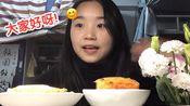 吃播-iPad前置拍摄-肉松面包+鸡蛋泡面-煮的面好好吃呀!
