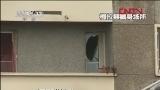 [视频]法国系列枪击案:嫌犯被警方击毙 检方披露细节