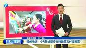 出行资讯南昌局提前应对节后出行高峰,增开多辆节后春运列车