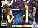 快乐龙卷风 2010