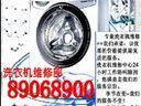 【海尔)£品牌£认证『江阴海尔洗衣机售后电话』㊣维修 ◆总部◆】