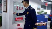 重庆长寿:深入辖区中国移动公司开展消防安全检查