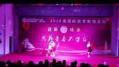 China-X 寄明月 宿州学院2018国防教育助理总队迎新晚会