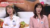 《韩国美女在中国吃麻婆豆腐,夫妻肺片》
