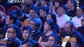 第17届上海电影节闭幕式-20140622-颁奖礼-最佳导演奖?