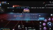 【龙族幻想】单挑100级副本代号:神陨[荣耀v]王将二形态