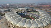航拍安庆最大的体育场馆,香港四大天王张学友曾在这里开过演唱会