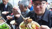 【阿星探店】成都人民公园快餐店,12元不限量吃,荤素几十个菜,还有小海鲜
