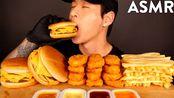 【zach choi】助眠三层芝士汉堡和鸡块(不说话)吃的声音| Zach Choi助(2020年2月22日13时20分)