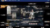 11月3日 重置版双花毒兰摧落尘+自助直播间弹幕版+pandaTV-424051首秀兰摧苏言忘水鱼吃草