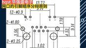 RJ45网口连接器引脚顺序的辩认原则