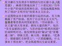 浙江大学-外国文学(19-20-到Daboshi.com—在线播放—优酷网,视频高清在线观看