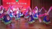 舞蹈:《天澜之爱》表演单位:开心舞蹈队-2019年11月29日周凤浩制作摄像