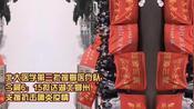 北京大学医疗队今晨6:15抵达鄂州支援抗击肺炎疫情