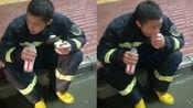 心疼!连吃11个包子消防员因病离职:等我血压正常了,还做消防员