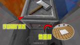 我的世界1.14更多的合成空岛生存9:手动刷矿装置体重秤