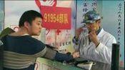 永州暖冬行动2019。(素材)相册视频(1月22日~2月15日照片视频合成)为义工.志愿者点赞。摄影 制作 永州义工。