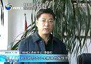 《抚顺新闻》01.19-辽东网