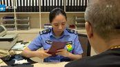 10月31日至11月2日浙江省暂停办理户籍业务