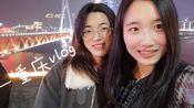 【重庆Vlog】三天三夜的重庆之旅+人均1500左右+只包含一些大景点(两人相对佛系)仅作为参考