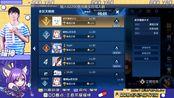 耀神第一李白-Dae直播录像2019-10-25 12时25分--12时52分 31星高端局冲国服李白