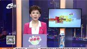 杭州秋涛路庆春东路口人行天桥 预计8月底恢复开放
