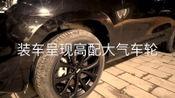 3分钟爆改 长城vv7熏黑车轮改色 低配轮毂改高配轮毂 效果惊呆了
