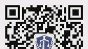 腾讯游戏信用分查询教程(微信版)