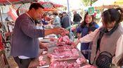 山东临沂农村大集,猪肉和牛肉多少钱一斤?这价格比你们那便宜吗