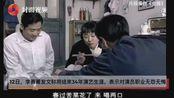 """""""胖嫂""""李菁菁退出演艺圈 去年曾发文称遭封杀"""