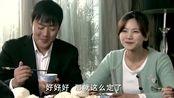 野鸭子2:为了给二宝申办香港身份,丽琴提出和娜娜做亲子鉴定!
